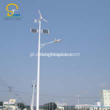 Wind Turbine Wind Solar Street Light Hybrid